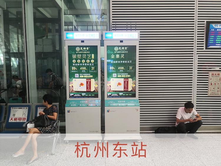 2020年芝神堂投入260万元全年度投放江浙沪皖高铁电子屏广告
